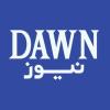 Syed Muneeb Ali Dawn