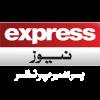 Syed Muneeb Ali Express News